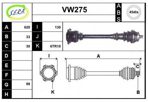 SERA VW275 Приводной вал
