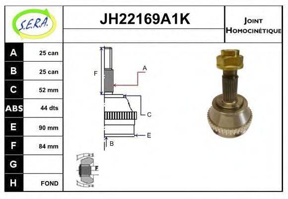 SERA JH22169A1K Шарнирный комплект, приводной вал