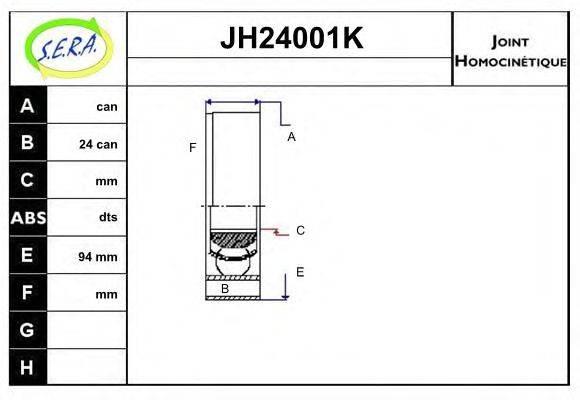 SERA JH24001K Шарнирный комплект, приводной вал