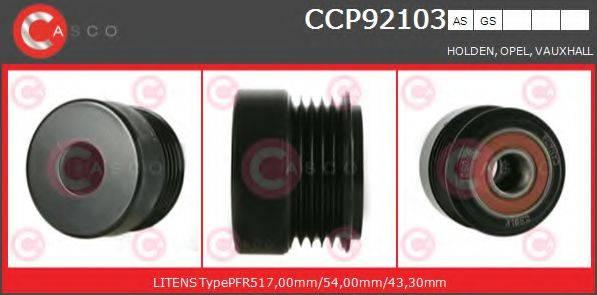 CASCO CCP92103AS