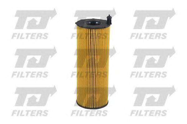 QUINTON HAZELL QFL0222 Масляный фильтр