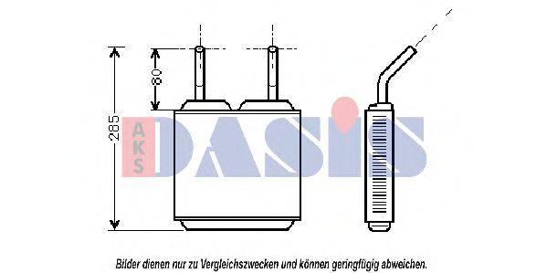 AKS DASIS 159180N Теплообменник, отопление салона