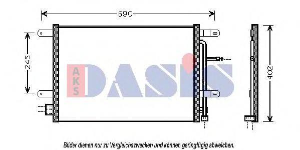 AKS DASIS 482012N Конденсатор, кондиционер