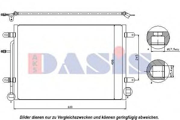 AKS DASIS 482017N Конденсатор, кондиционер