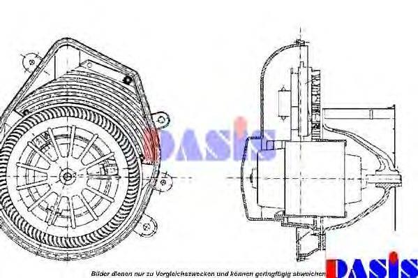 AKS DASIS 740189N Вентилятор салона