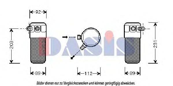 AKS DASIS 801570N Осушитель, кондиционер