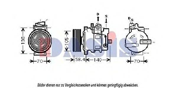 AKS DASIS 851658N Компрессор, кондиционер