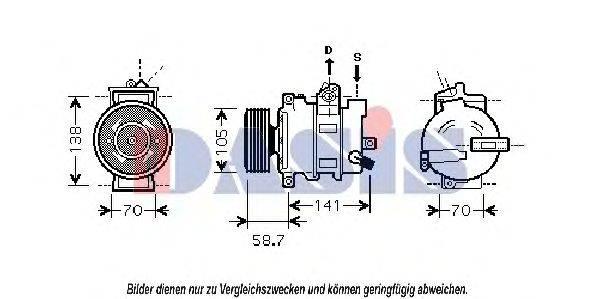 AKS DASIS 851796N Компрессор, кондиционер