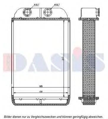 AKS DASIS 489010N Теплообменник, отопление салона